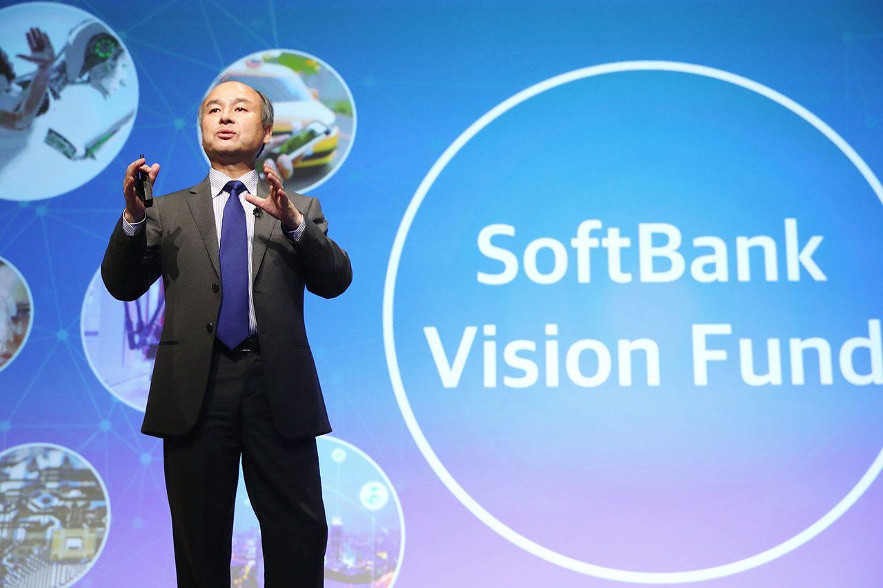 ソフトバンク・ビジョン・ファンド