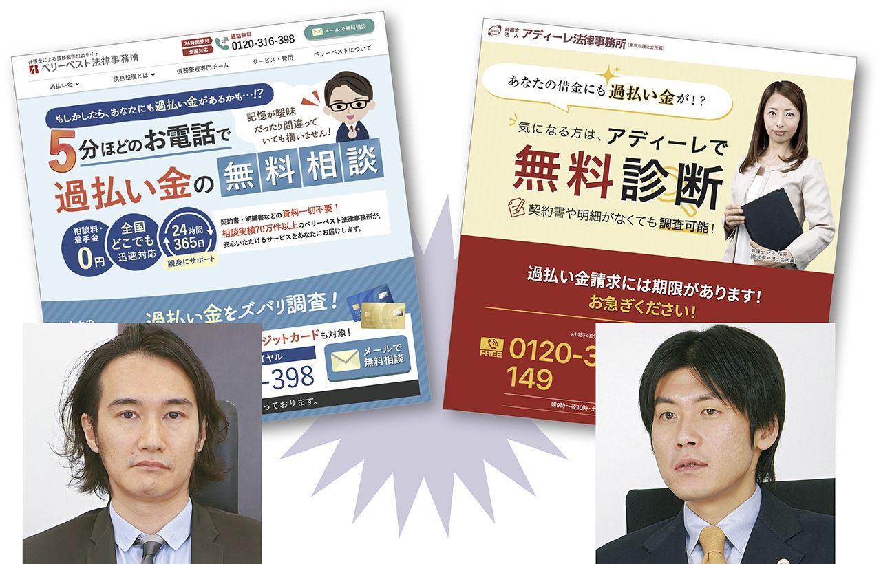 ベリー ベスト 法律 事務 所 【公式】Legal...