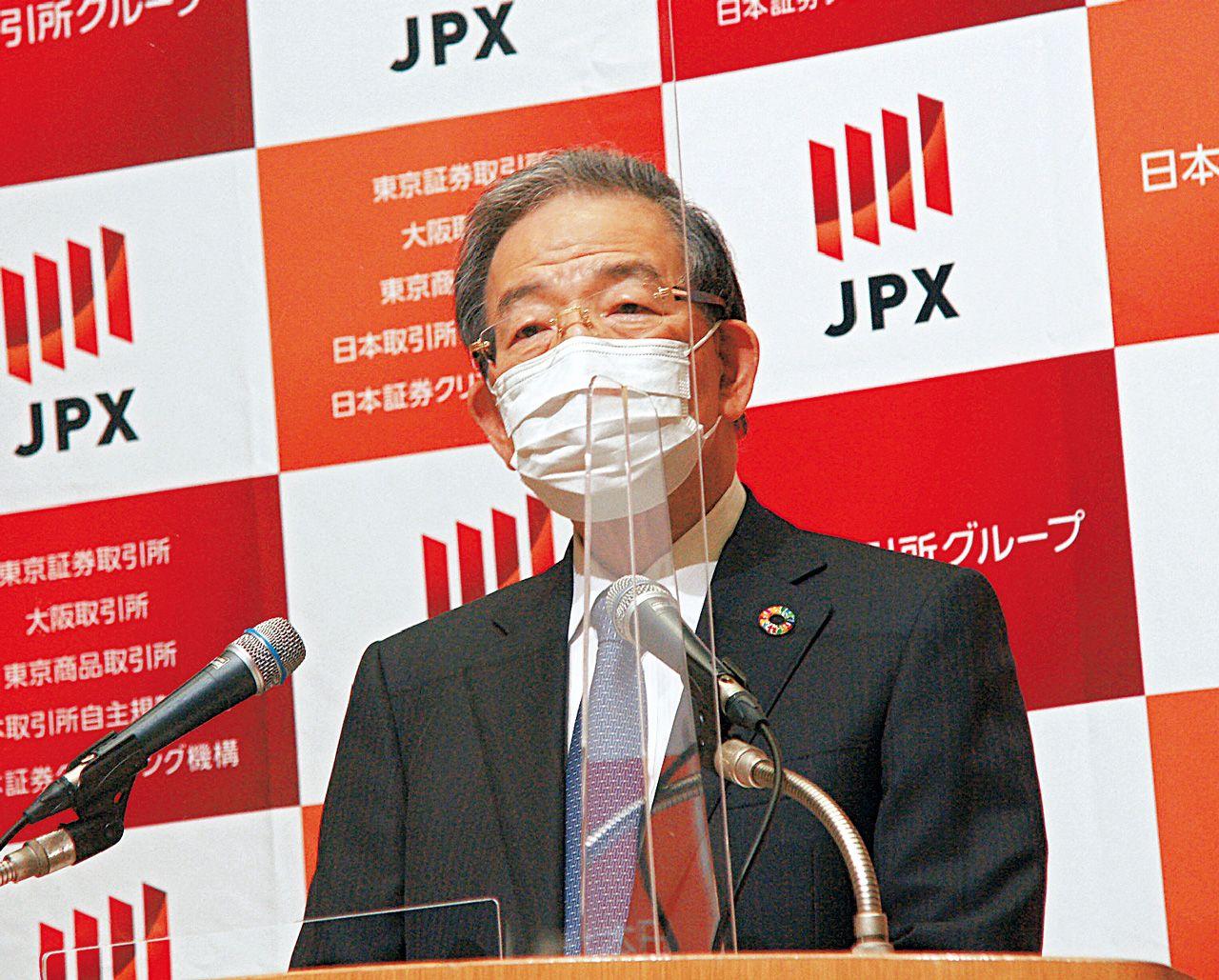富士通 東証 システム 障害